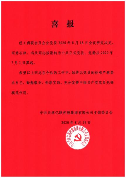 http://mmbiz.qpic.cn/mmbiz_jpg/IzPibalDzLS883uiaB8rNXEIaVYhgeC346LTQqIibHv997zo06jqfHtZ7q7l1sv0e1d82tSJRoc6kAic1006diaNnbw/0